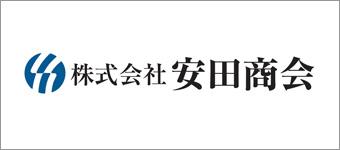株式会社安田商会